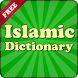 Islamic Dictionary Pro: FREE ! by Van Solutions