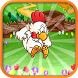 Run Chicken Run ! by ximos