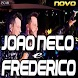 João Neto e Frederico Músicas Mais Tocadas Novo by XMp3 Player Latino Mais Musica