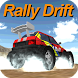 Rally Drift Racing 3D by SimpleThinking