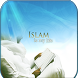 islam is my life by Atlas Informatique