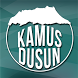 Kamus Dusun - Dusun Dictionary by Bah Coders