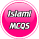 Islami MCQS by kingzApps