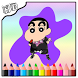 Coloring Book for Shin Chan by Coloring Games For Kids Dev