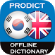 Korean English dictionary by ProDict