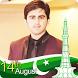 Pakistan Flag Face Photo Maker by Yoyo Videos