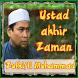 Ustad Zulkifli Muhammad Ali [Ustad Akhir Zaman] by Wong Muslim