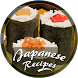 Japanese Recipes by Fitness Circle