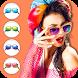 Sunglasses Photo Editor by free app studio