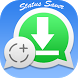Status Downloader for WhatsApp : Status Saver 2018 by Hexaware Infotech
