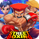 Super Boxing Champion: Street Fighting by MFGame Inc.