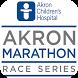Akron Marathon 2017 by MYLAPS Experience Lab