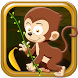 Monkey Run In Jungle Bananas by OceanTree