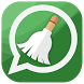 new quick Cleaner for WhatsApp by apps with art