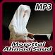 Murottal Ahmad Saud Lengkap Offline Mp3 by Anak Pesantren