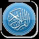 Quran karim by Oualidosdev