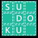 Sudoku - Free by GDInt