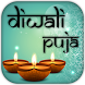 Happy Diwali Puja Vidhi 2017 by Independence Worlds