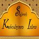 Sejarah Kebudayaan Islam by agungpurwoko