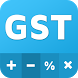 GST Rate Finder : HSN / SAC & Registration Guide.