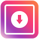 InstaDown - save for Instagram by ZEDApps INC.