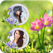 Nature Dual Photo Frame by Photo Editor Zone