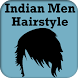 Indian Hairstyle for Men and Boy (Man Hair Styles) by Ziyan Hussain 1992
