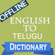 English to Telugu Dictionary & Translator Offline by Dictionary Offline