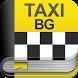 Taxi Bulgaria by Stenik