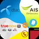 โปรเน็ต 3 ค่าย - True Dtac Ais by momentcm
