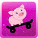 Itty Bitty Piggy by Party Fusion Games