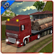 Cargo Truck Driver by Great Games Studio