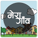 Mera Gaon - Find Contacts, Places, Calendar by Apventure
