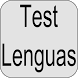 Test lenguas nugalis by Legendarya / Imaginactiva