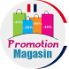 Magasin Fr : Promos et coupons by Pitchou