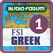 FSI Greek 1 (Audio-Forum) by Selectsoft Publishing