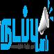 Nadappu - Tamil News by Yosoft Solutions