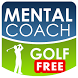 Advanced Coaching Golf Free by Advanced Mental Coaching