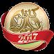كاضم الهوى 2017 by MeProApps