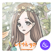 Cute Girl Kawaii Deer Theme by CoolAppPub