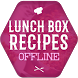 Lunch Box Recipes Offline by CookRecipesOfflineLtd