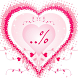Love Calculator by First Idea