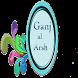 Ganj ul Arsh by Kiswa
