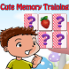 Memory training for kids by MS apps