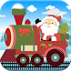 Train Toddler Game- Christmas by Zip Zoom Into Learning: Games For Toddler And Kids
