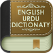 English to Urdu Dictionary by Pixelate Themes