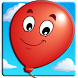 Kids Balloon Pop Game Free by App Family