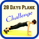 28 Days Plank Challenge by Tototomato