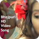 Bhojpuri VIdeo Songs by Raju Ram