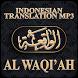 Surat Al Waqiah Indonesia MP3 by Andromediatama